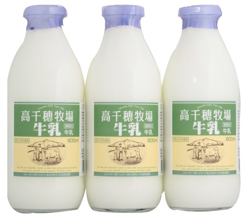 【高千穂牧場】牛乳800ml×3本セット 宮崎の新鮮な成分無調整牛乳