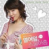 18 29 韓国ドラマOST(KBS)(韓国盤)