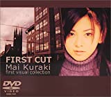 FIRST CUT [DVD]