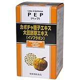 ペップ カボチャ種子エキス 大豆胚芽エキス 200粒 ランキングお取り寄せ