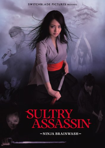 Cover art for  Sultry Assassin: Ninja Brainwash