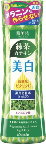 クラシエ 肌美精薬用美白化粧水さっぱり 180ml