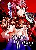アニメ「Night Walker -真夜中の探偵-」