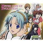 レモンエンジェルプロジェクト 劇中歌シングル NEVER GIVE UP/EVOLUTION