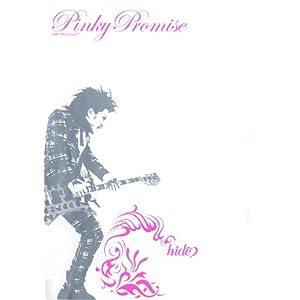 【クリックで詳細表示】Pinky Promise [大型本]