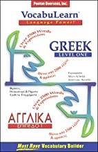 VocabuLearn: Greek, Level 1  by Penton Overseas, Inc.