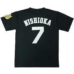 阪神タイガース「西岡剛 背番号Tシャツ」黒 フリーサイズ