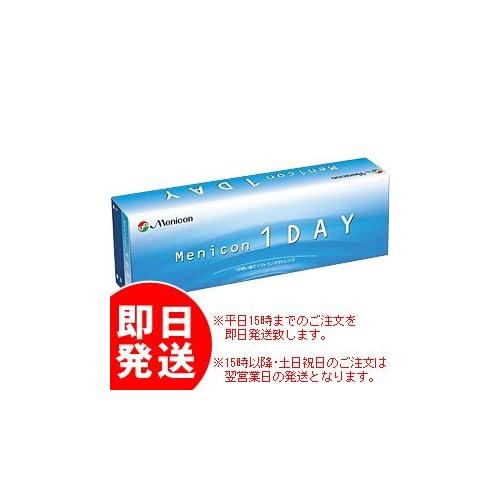処方箋不要 メニコンワンデー(Menicon 1DAY) 1日使い捨て コンタクト レンズ BC8.6 PWR-6.50