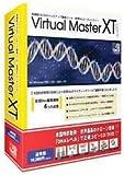 Virtual Master XT