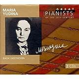 Great Pianists of the 20th Century - Maria Yudina
