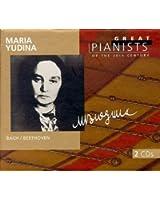 Les Grands Pianistes Du 20e Siecle - Maria Yudina