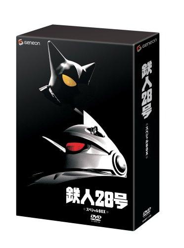 鉄人28号 スペシャルBOX (初回限定生産)池松壮亮