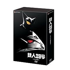 �S�l28�� �X�y�V����BOX (������萶�Y) [DVD]