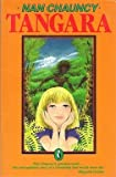Tangara (Puffin Books) (0140321853) by Chauncy, Nan