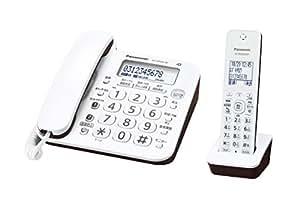 パナソニック デジタルコードレス電話機 子機1台付き 迷惑電話対策機能搭載 VE-GD24DL-W