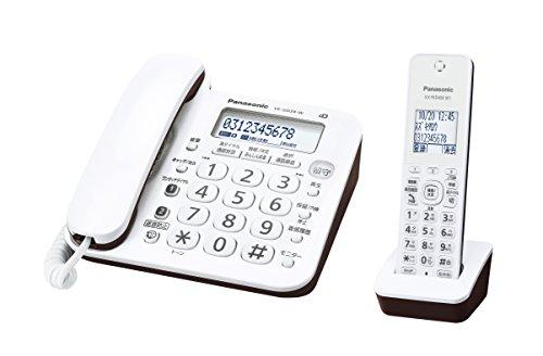 パナソニック デジタルコードレス電話機 子機1台付き 1.9GHz DECT準拠方式 VE-GD24DL-W