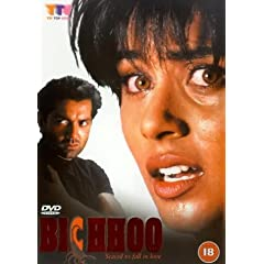 bichoo hindi movie