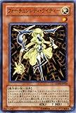 遊戯王カード 【 フォーチュンレディ・ライティー 】 ANPR-JP010-R 《エンシェント・プロフェシー》