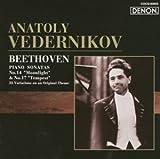 ロシア・ピアニズム名盤選-3 ベートーヴェン:月光/テンペスト、他