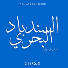 Sinbad Audiobook by  uncredited Narrated by Samah Mubarak