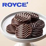 ROYCE(ロイズ) ピュアチョコレート[スイート&ミルク]