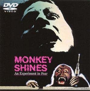 モンキー・シャイン [DVD]