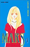 Mars, Tome 4