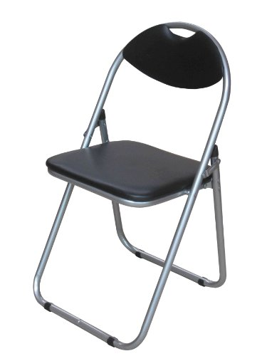premier-housewares-folding-chair-with-leather-effect-seat-and-silver-powder-coated-frame-79-x-45-x-4