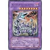 遊戯王カード キメラテック・フォートレス・ドラゴン VJMP-JP025UR_WK