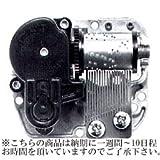 ここにいるよフューチャリング青山テルマ  FXN 18弁オルゴール機械 ※31SX01A