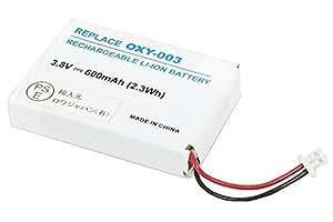 【増量】【ロワジャパン社名明記のPSEマーク付】 NINTENDO 任天堂 Game Boy Micro OXY-001 の OXY-003 互換 バッテリー