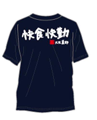 SKE48 オリジナル言魂Tシャツ 第三弾 大矢真那 ネイビー サイズ:M