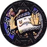 妖怪ウォッチ 妖怪メダル バスターズ/ムリカベ