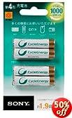 SONY 充電式ニッケル水素電池単4形(4本パック)サイクルエナジーゴールド NH-AAA-4BKB