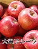 青森県産 りんご サンふじ 終了後新物サンつがるに変更になります。りんご 訳あり 減農薬栽培 5kg ランキングお取り寄せ