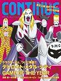 コンティニュー (Vol.32)
