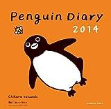 Penguin Diary 2014
