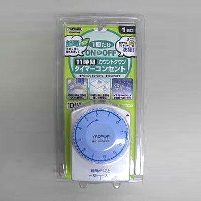 Yazawa 【SHT11WH】ヤザワ カウントダウンタイマーコンセント1個口