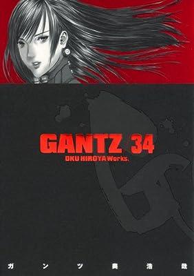GANTZ 34 (ヤングジャンプコミックス)
