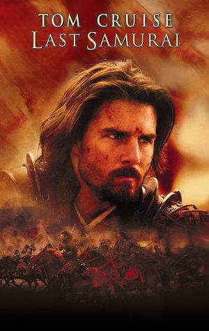 Last Samurai [VHS]
