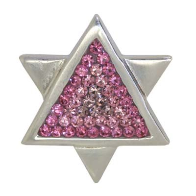 Jewish Jewelry Star of David Pendant, Sterling Silver, Pink Crystals, Great Gift for all ages and Bat Mitzva. Comes with Chain + Box