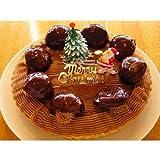 【クリスマスケーキ】モンブランタルトアレルギー対応:卵・乳製品不使用