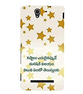 Vizagbeats Telugu Quotation Back Case Cover for SONY XPERIA C3