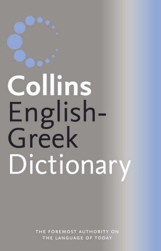 Greek Dictionary (Collins English) PDF