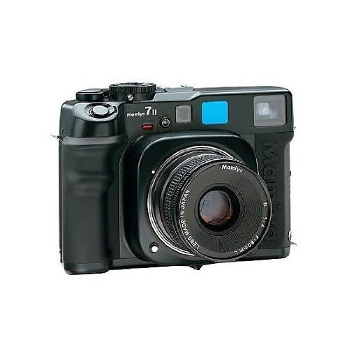 Discover Bargain Mamiya 7 II Black Camera Body
