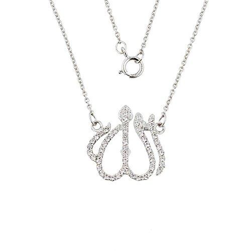 "14K White Gold Diamond-Studded Islamic Allah Pendant Necklace, 16"""
