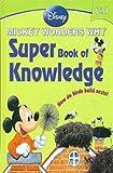Super Book of Knowledge