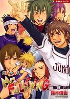 ドラマCDシリーズ「Mr.FULLSWING 2」 (<CD>)
