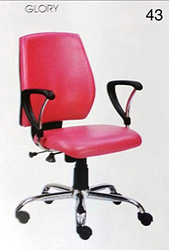 Chair Choice Leatherette Office Chair - 20 X 21 X 36 Inches, Pink