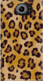 funda-carcasa-para-blackberry-priv-diseno-leopard-accesorios-mobilinnov